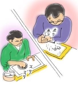 06彫師摺り師C