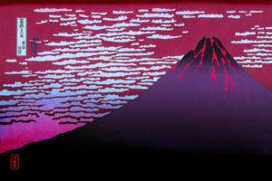 03黄昏紫雲Ss