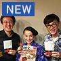 【新着】篠原ともえさんの「日本カワイイ計画」放送されました!