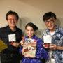 篠原ともえさんの「日本カワイイ計画」放送されました!
