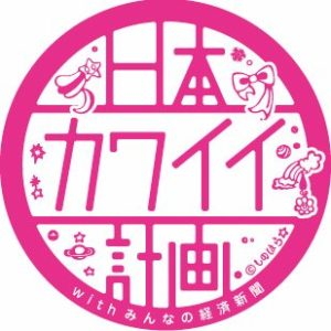 cawaii_logo
