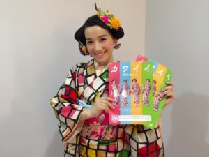msshinohara