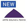 「賞道のすすめ」が、アーツカウンシル東京より助成を受ける事業に選ばれました!